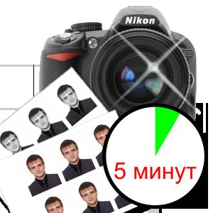 foto_na_doc