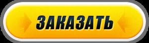 5464-smotret-sayti-znakomstv-v-biyske-30-40-let (1)